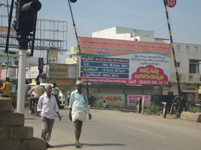BIRLA COMPANY RAILWAY SIGNAL  TO  KRISHNA NAGAR AND ABBAS NAGR ROUTE, KURNOOL