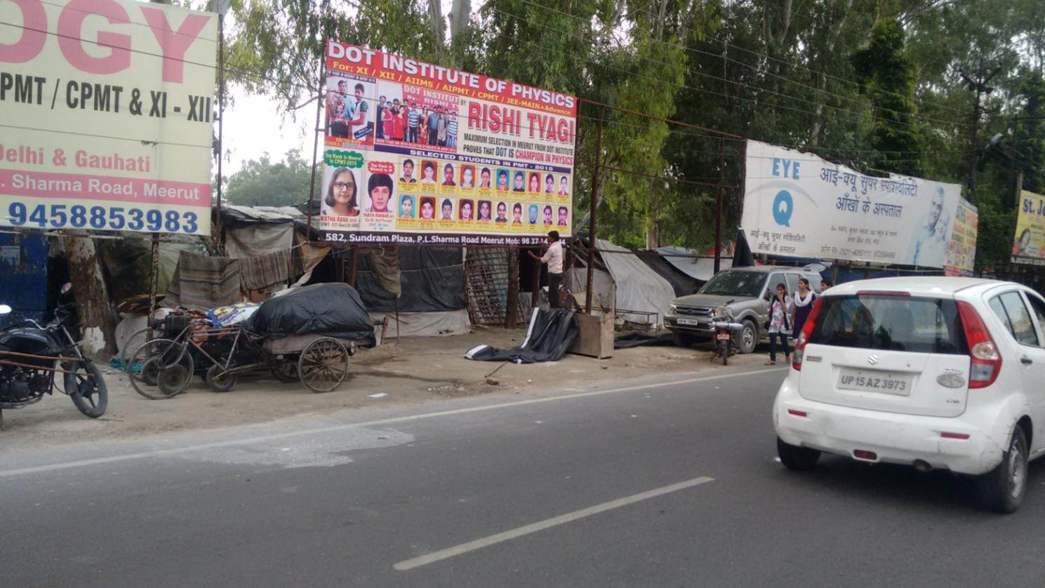 G.I.C, meerut, Uttar Pardesh