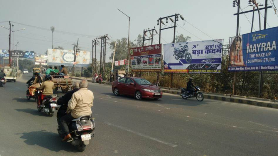 PVS Road,meerut,Uttar Pradesh