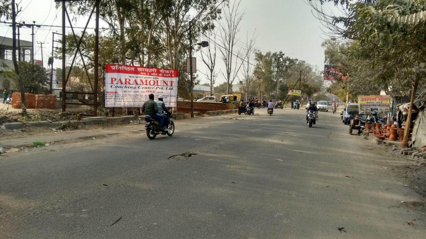Victoria Park,meereut,Uttar Pradesh