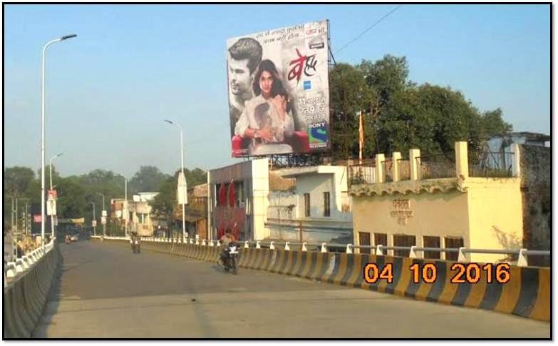 Nayapull, Kanpur
