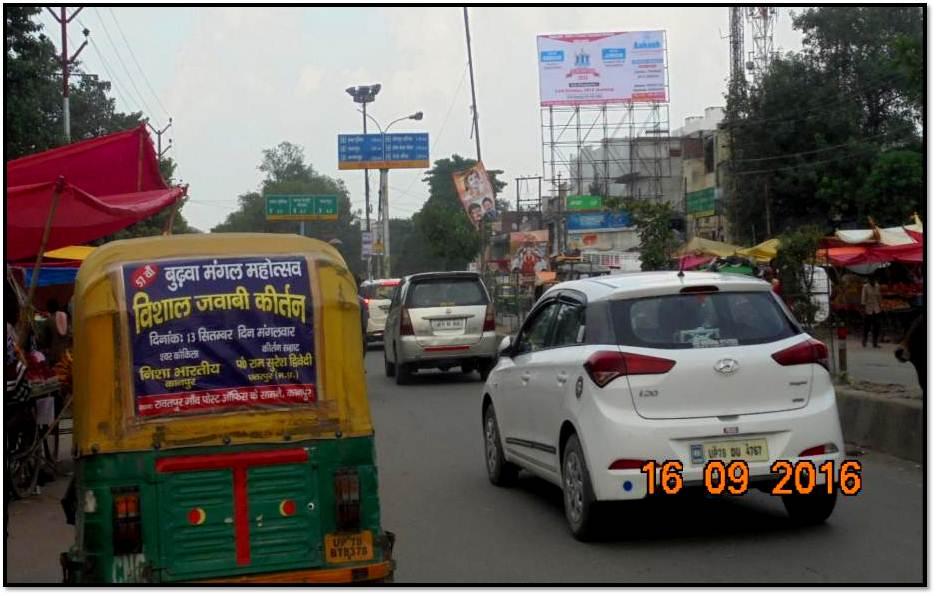 Vijay Nagar, Kanpur