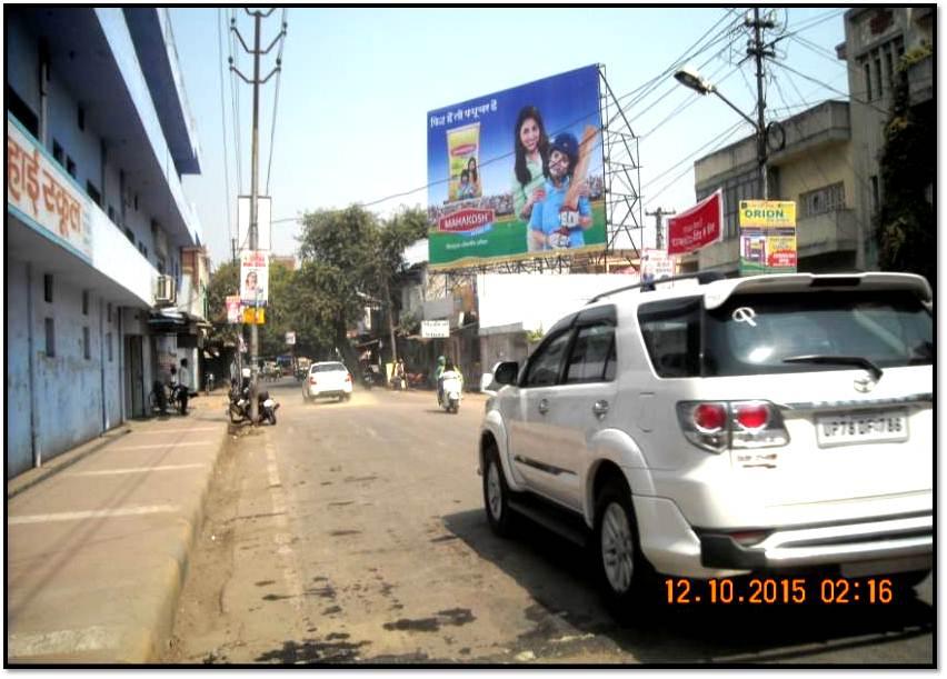 Rail Bazar, Kanpur