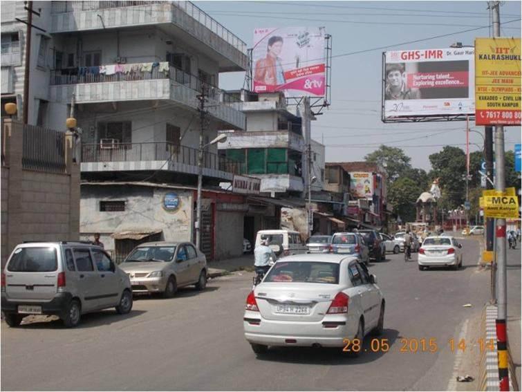Moti Jheel, Kanpur
