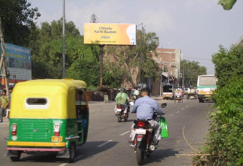 Near Shahdara Police Station, New Delhi