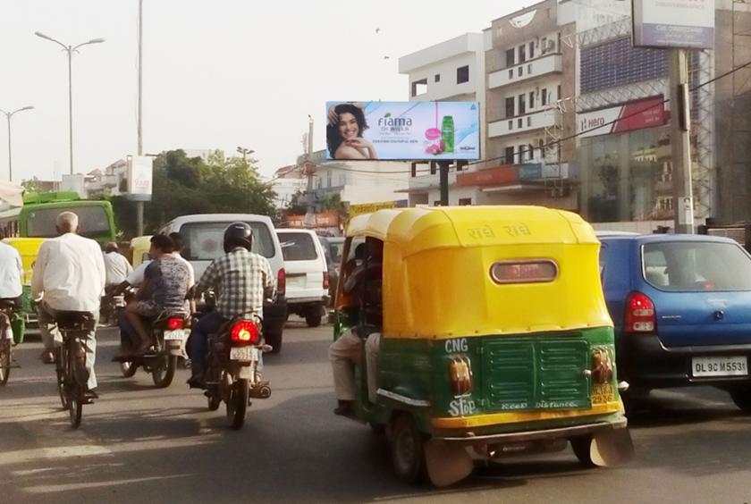 Himgiri Automobile, Near Durga Puri Xing, New Delhi