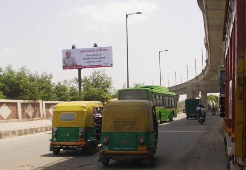 Radheypuri, New Delhi