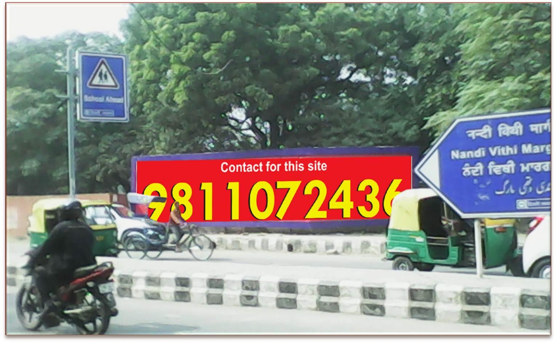 South Delhi, New Delhi