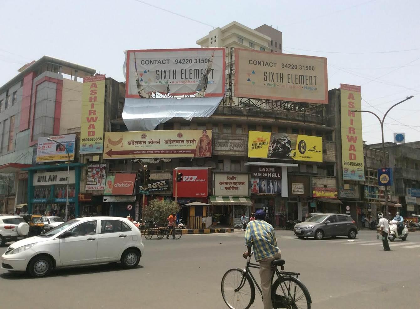 Laxmi Bhuvan Whc Road Dharampeth, Nagpur