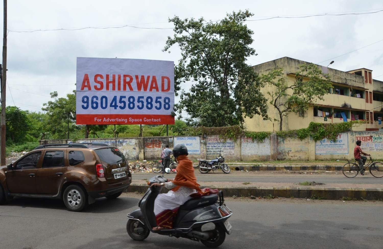 Ajni Railway Station T-Point, Nagpur