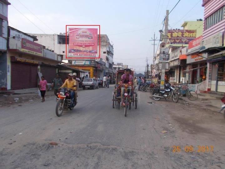 Alamganj Main Market, Madhepura