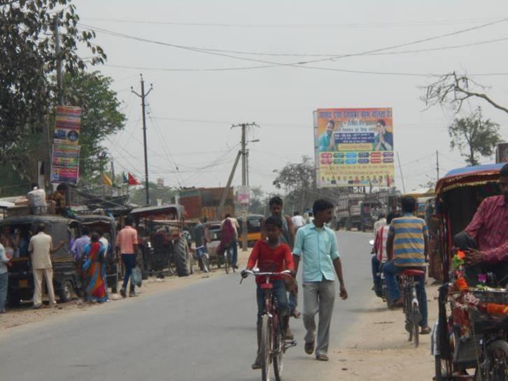 Bus Stand, Madhepura