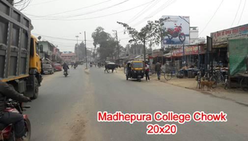 College Chowk, Madhepura