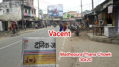 Thana Chowk, Madhepura