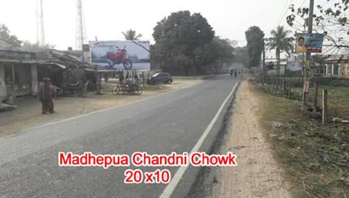 Chandni Chowk, Madhepura