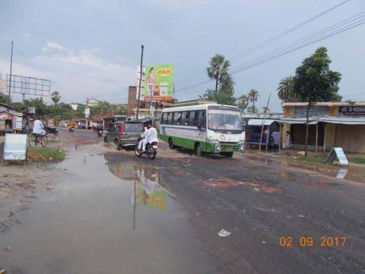 Kotwali Chowk, Madhubani