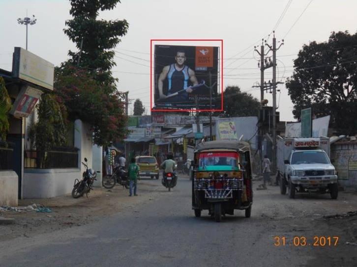 Bus Stand Road Nr. Rajender College, Saharsa