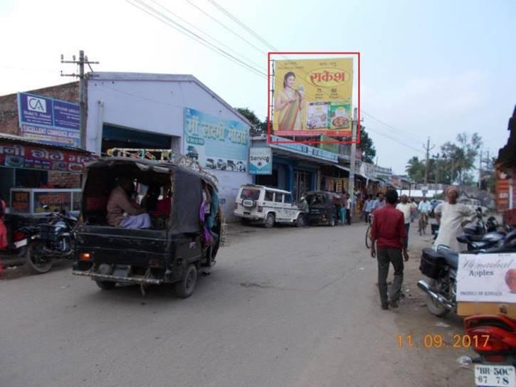 Purab Bazar Road, Saharsa