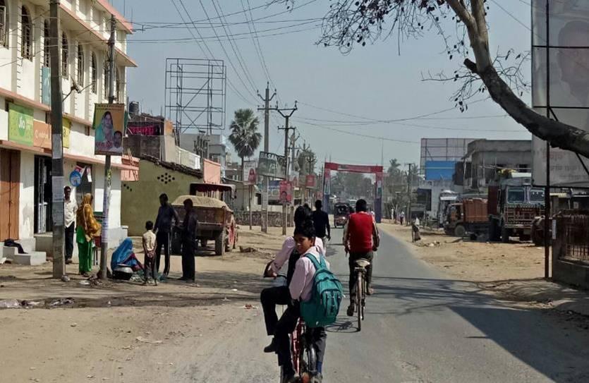 Tiwari Chowk, Saharsa