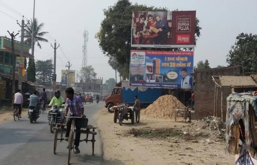 Masharaf Bazar, Saharsa