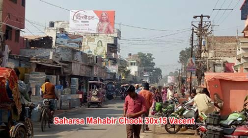Mahavir Chowk, Saharsa