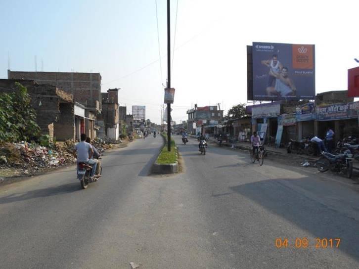 Mohanpur Road, Samastipur