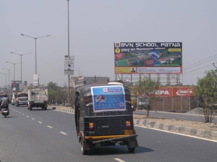 Agamkuna Main Road, Patna