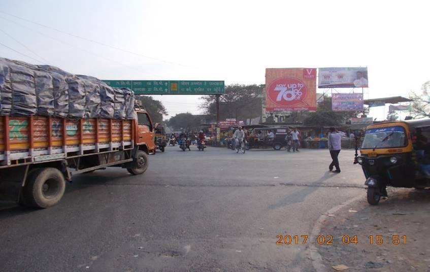 Mushrigharari, Samastipur