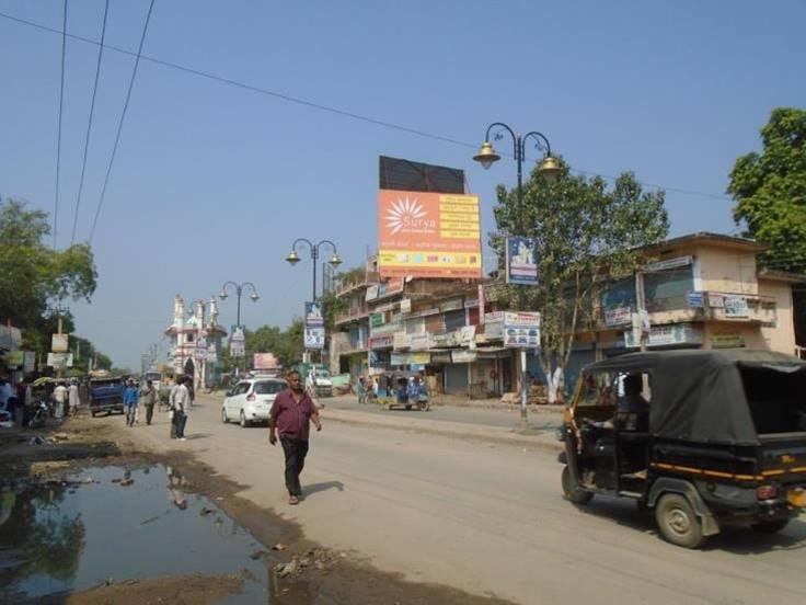 Opp. Rly. Station, Sasaram