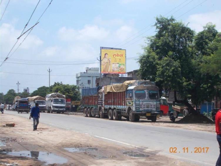 Main Rd, Sasaram
