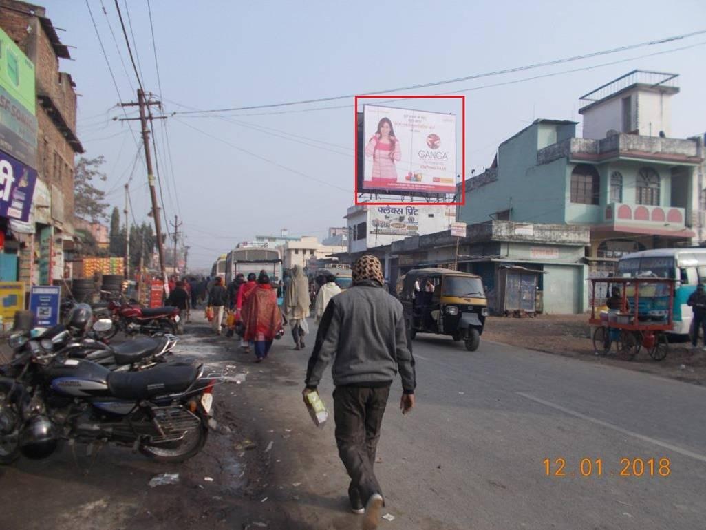 Mahusal Road Nr. Bus Stand, Sitamarhi