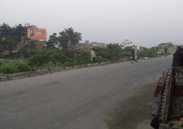 By Pass Bus Stand, Sitamarhi