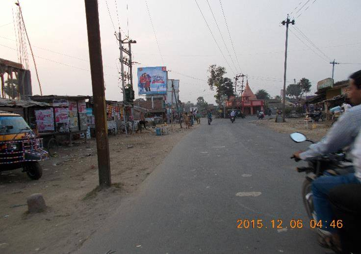 Dumra Rd, Sitamarhi