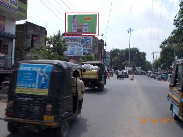 Main Rd, Jahanabad