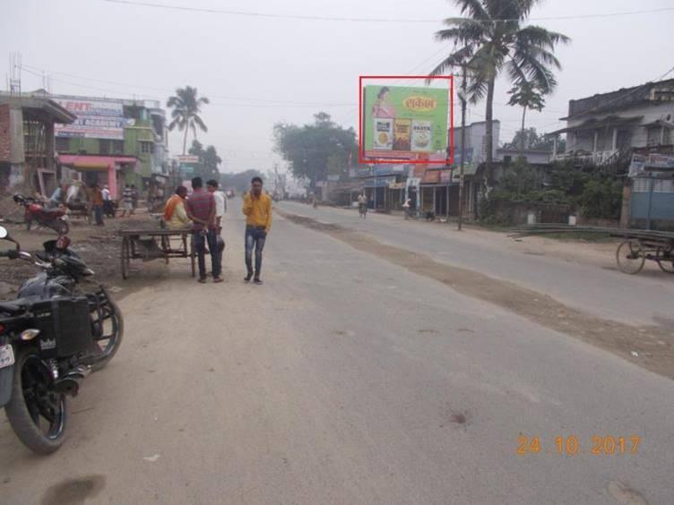Rajani Chowk, Purnia