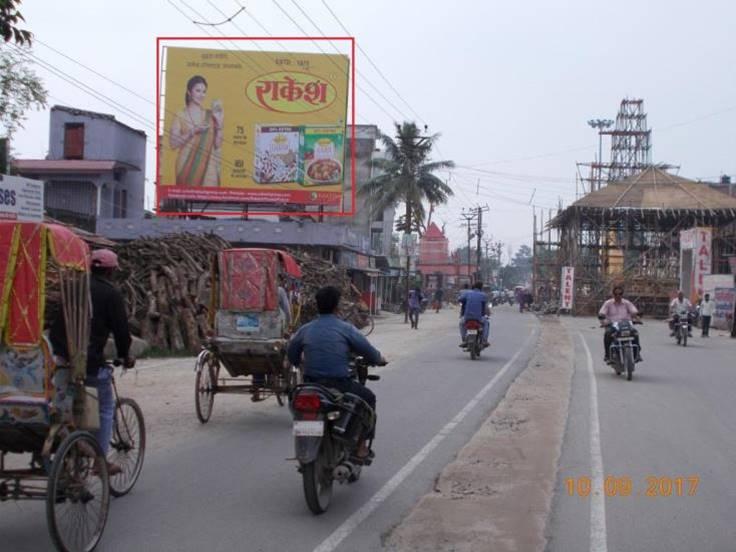 Nr. Bhatta Bazar, Purnia