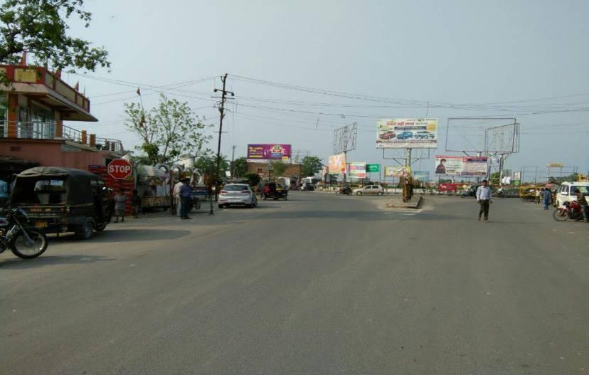Gulab Bagh, Purnia