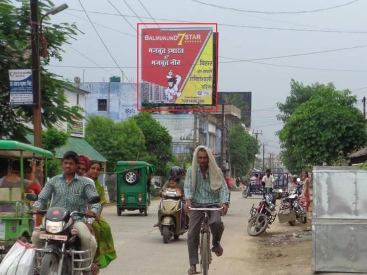 Sahajanand Nagar, Begusarai