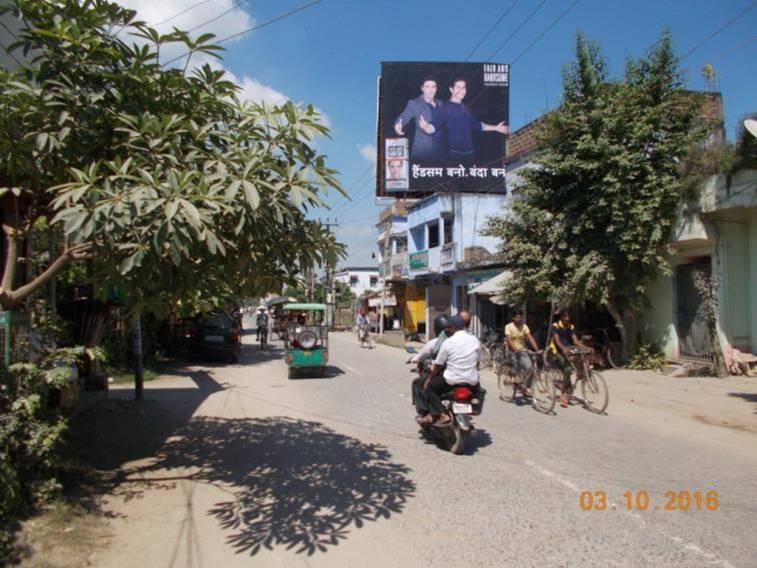 Sahajanand Nagar Nr. Kali Ashtahan, Begusarai