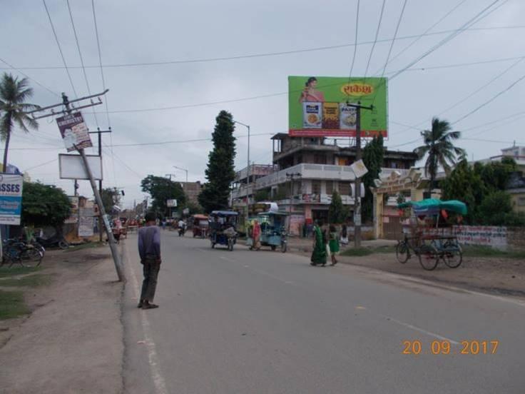 Dakbunglow Road, Begusarai