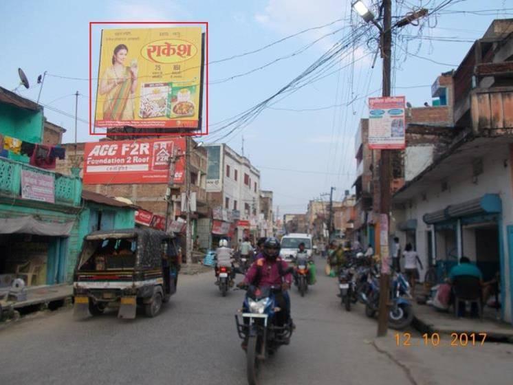 Nathnagar Road, Bhagalpur