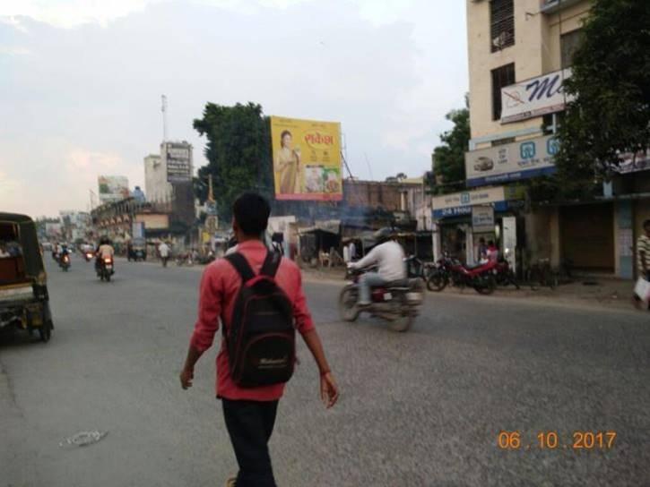 Nr. Tilkamanjhi Chowk, Bhagalpur