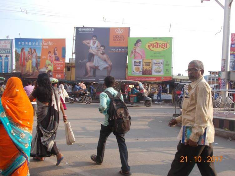 Rly. Station Campus, Bhagalpur