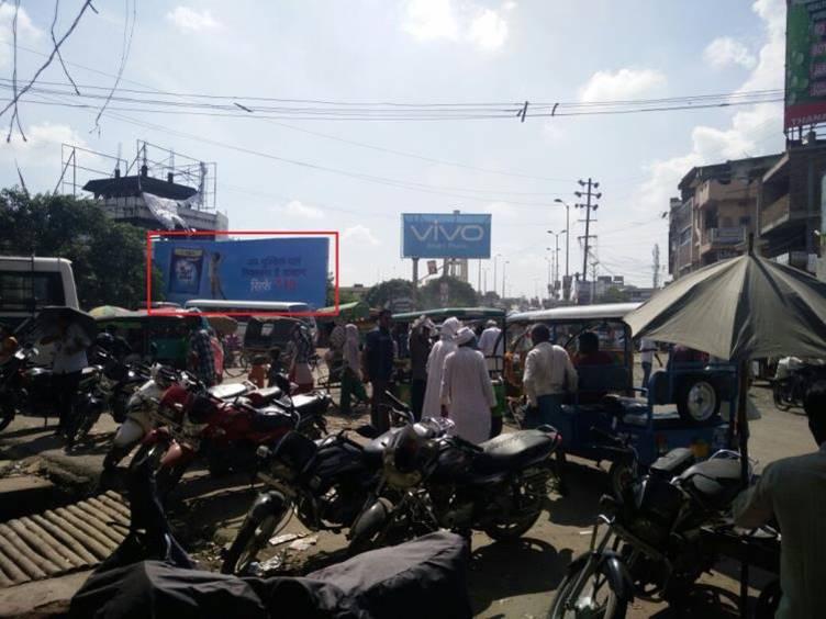 Patel Babu Road Nr. Bus Stand, Bhagalpur