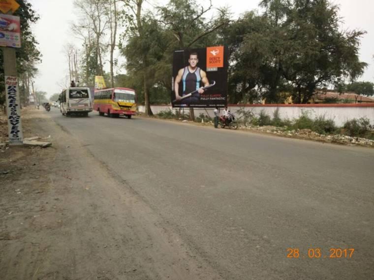 Jail Road, Bhagalpur