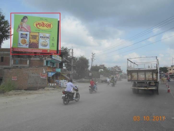 Digghi Kala Rly. Crossing, Hajipur