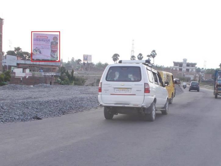 Chapra Road Nr. Rly. Overbridge, Hajipur