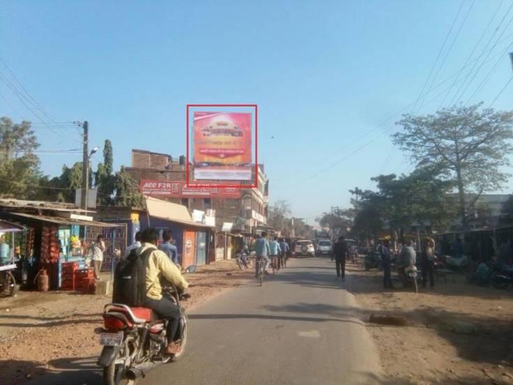 Barah Cinema Road, Motihari