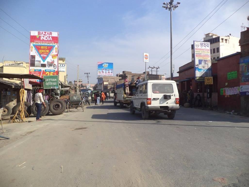 Main Road Nr. Hariwatika Chowk, Bettiah