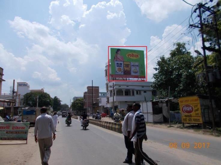 Bus Stand road Nr. Katapar, Biharsharif